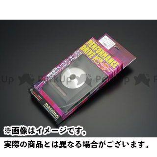 送料無料 グロンドマン ジョーカー リード50デラックス プーリー関連パーツ ハイパフォーマンスドライブキット