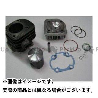 KN企画 10ポート ボアアップキット(70cc) ボア47.6mm ケイエヌキカク