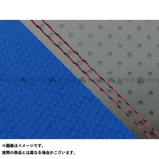 【エントリーで最大P23倍】グロンドマン MT-09 MT-09/FZ-09 国産シートカバー エンボス灰&スベラーヌ青 タイプ:張替 仕様:赤ダブルステッチ Grondement