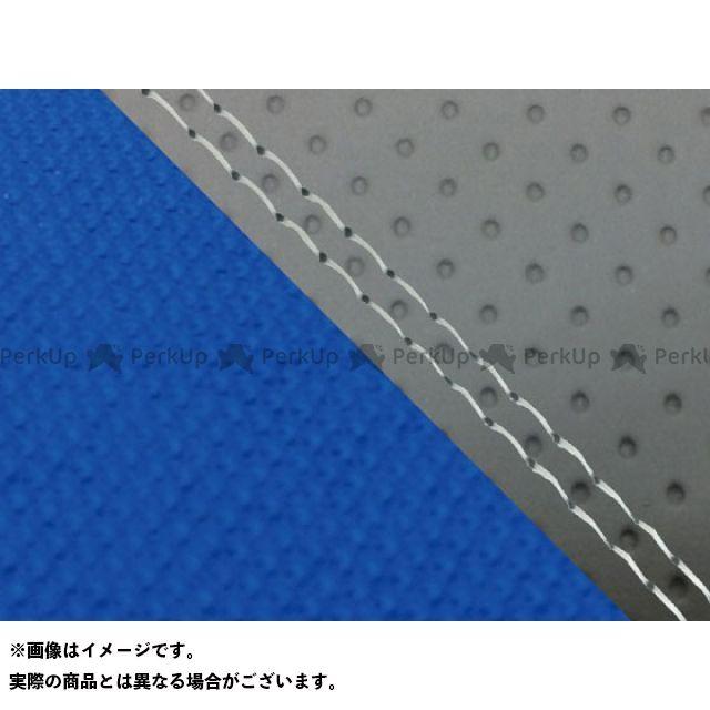 送料無料 グロンドマン MT-09 シート関連パーツ MT-09/FZ-09 国産シートカバー エンボス灰&スベラーヌ青 張替 透明ダブルステッチ