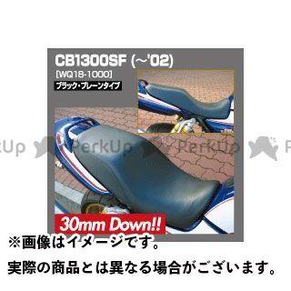ワークスクオリティ CB1300スーパーフォア(CB1300SF) カスタムシート プレーン(ブラック) WORKS QUALITY
