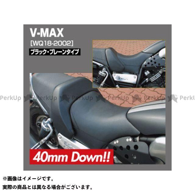 ワークスクオリティ VMAX カスタムシート プレーン(ブラック) WORKS QUALITY