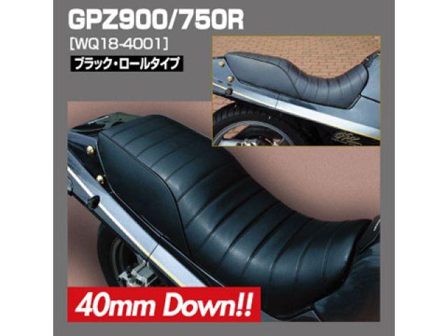 送料無料 ワークスクオリティ GPZ750R ニンジャ900 シート関連パーツ カスタムシート ロール(ブラック)