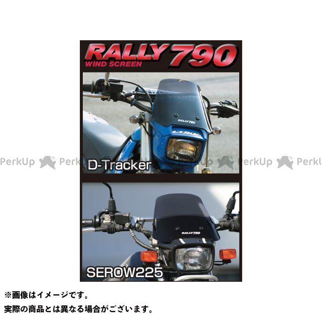ラフ&ロード RALLY790 メーターバイザー(スモーク) ラフアンドロード