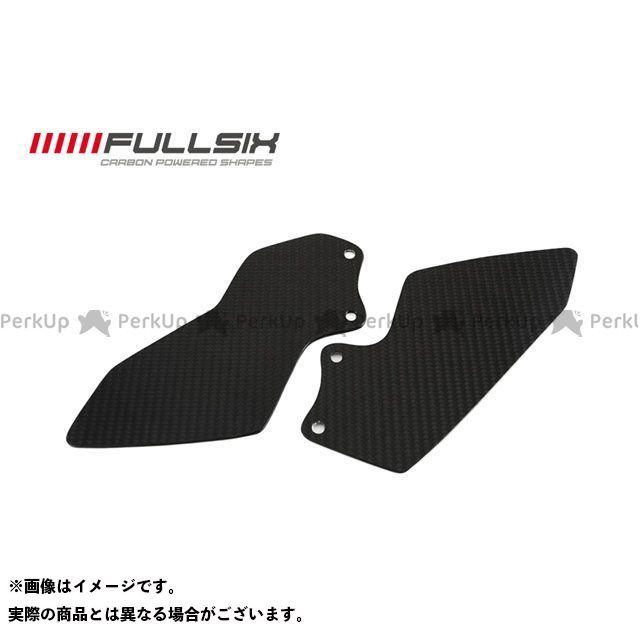 フルシックス S1000RR ヒールガード左右セット ホールなし コーティング:マットコート(艶なし) カーボン繊維の種類:245Twill 綾織り FULLSIX
