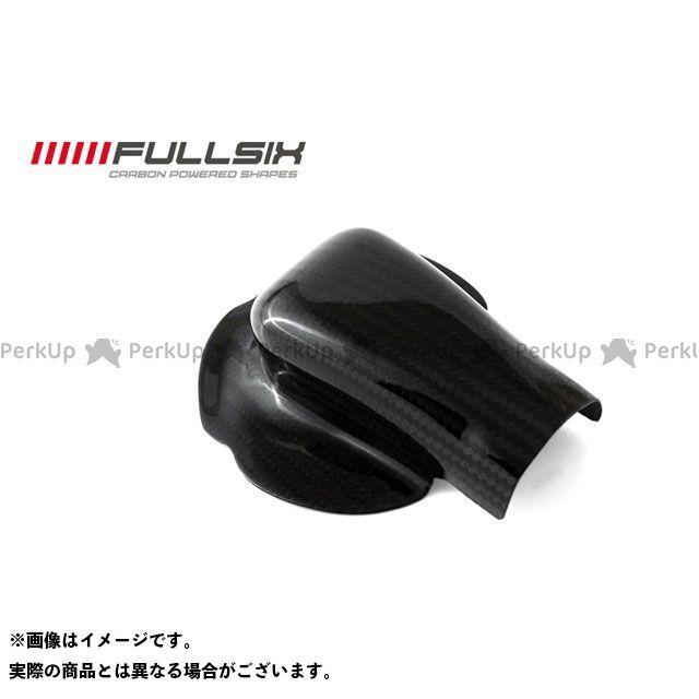 フルシックス S1000RR ラジエター関連パーツ ウォーターポンプカバー マットコート(艶なし) 200Plain 平織り