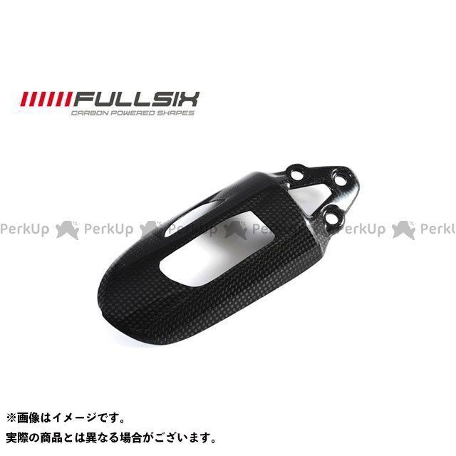 フルシックス 1199パニガーレ リアサスペンションカバー コーティング:クリアコート(艶あり) カーボン繊維の種類:200Plain 平織り FULLSIX