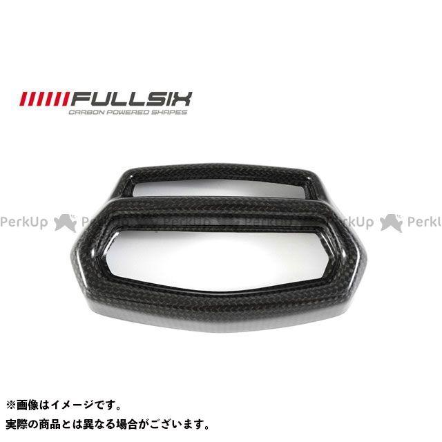 フルシックス ディアベル メーターカバー コーティング:クリアコート(艶あり) カーボン繊維の種類:245Twill 綾織り FULLSIX