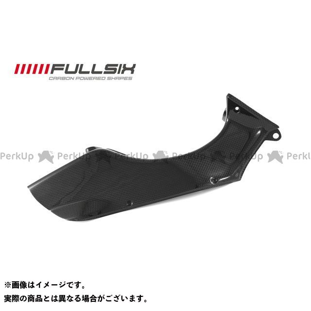 フルシックス F3 675 F3 800 エアチューブカバー 右側 コーティング:クリアコート(艶あり) カーボン繊維の種類:200Plain 平織り FULLSIX