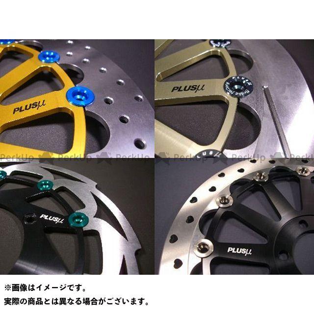 【エントリーで最大P21倍】プラスミュー NSR250R ディスクローター ホールタイプ カラー:ガンメタ PLUSμ