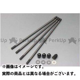 ネクト モンキー スタッドボルト194.5mm/202mm(モンキー用) NECTO