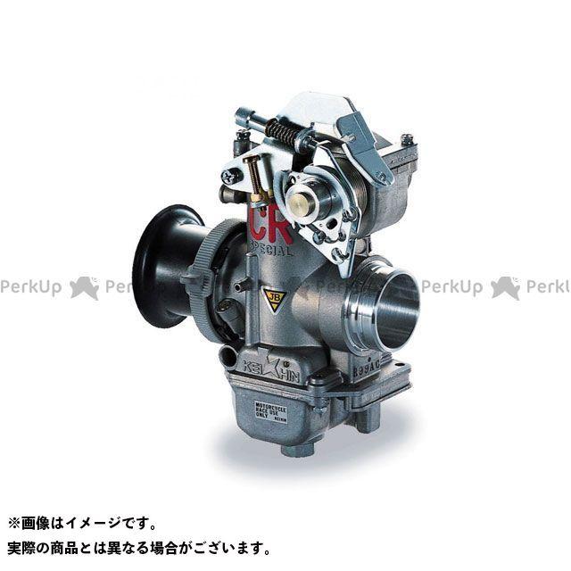 ビトーR&D CB250RS CRキャブレター φ35(シルバー)  BITO R&D