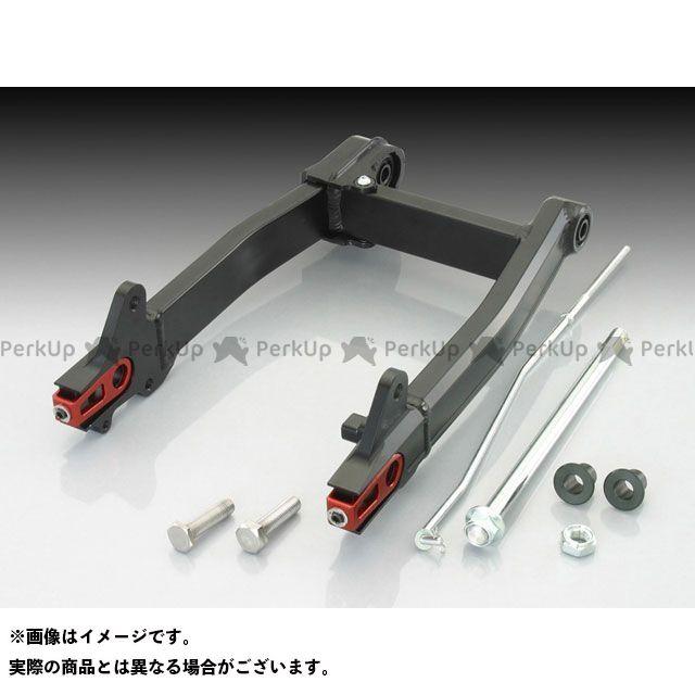 キタコ ゴリラ モンキー モンキーバハ アルミスイングアーム タイプRS(ブラック/レッドアジャスター) 12cmロング KITACO