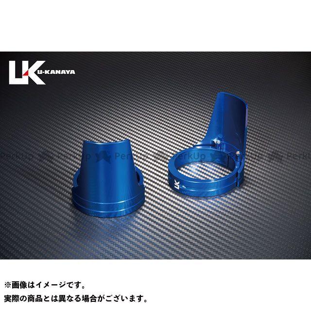 【エントリーで更にP5倍】【特価品】ユーカナヤ CB750 アルミ削り出しビレットフォークガード ガードカラー:ブルー リングカラー:ブルー U-KANAYA