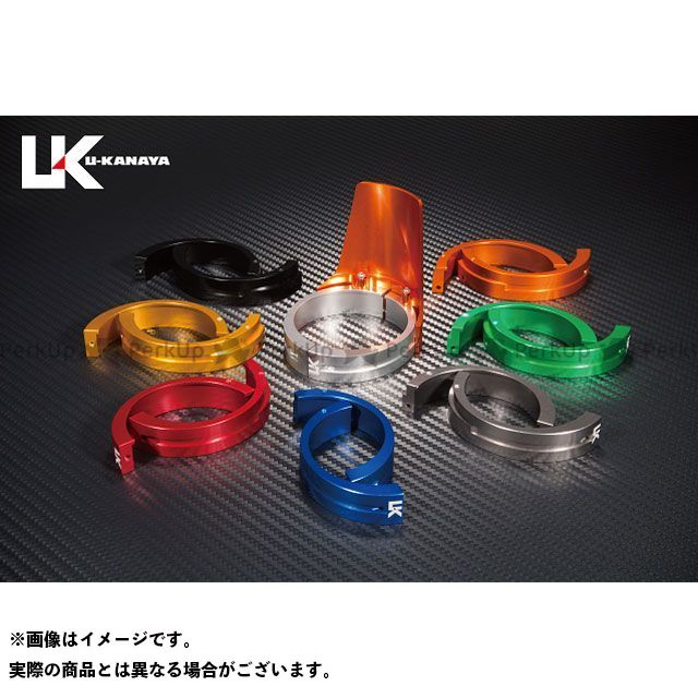 ユーカナヤ CB750 アルミ削り出しビレットフォークガード オレンジ ブラック U-KANAYA