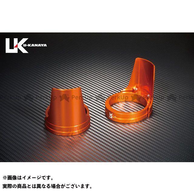 【エントリーで最大P21倍】【特価品】ユーカナヤ VTR250 アルミ削り出しビレットフォークガード ガードカラー:オレンジ リングカラー:オレンジ U-KANAYA