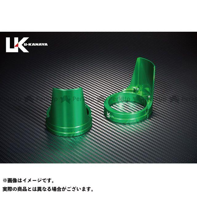 【エントリーで更にP5倍】【特価品】ユーカナヤ ZRX400 ZRX400- アルミ削り出しビレットフォークガード ガードカラー:グリーン リングカラー:グリーン U-KANAYA