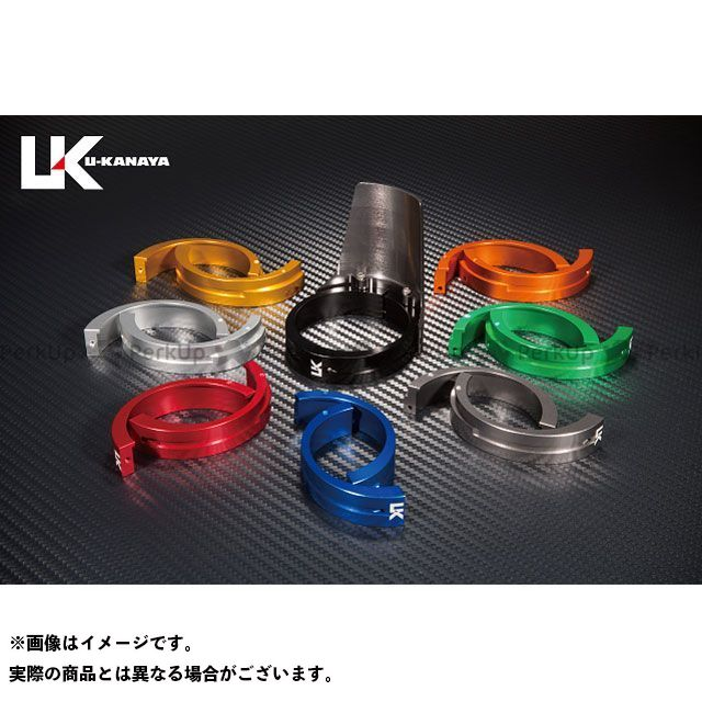 ユーカナヤ ZRX1100 アルミ削り出しビレットフォークガード チタン オレンジ U-KANAYA
