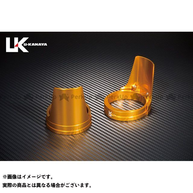 【エントリーで更にP5倍】【特価品】ユーカナヤ 汎用 アルミ削り出しビレットフォークガード ガードカラー:ゴールド リングカラー:ゴールド U-KANAYA