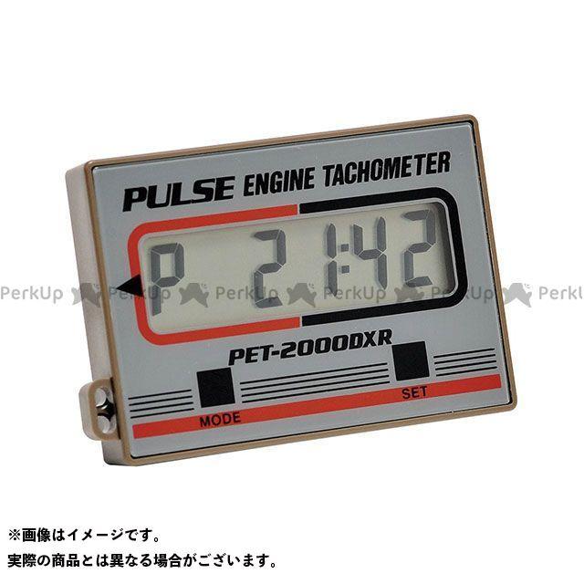キタコ 汎用 PET-2000DXR エンジンタコメーター メーカー在庫あり KITACO