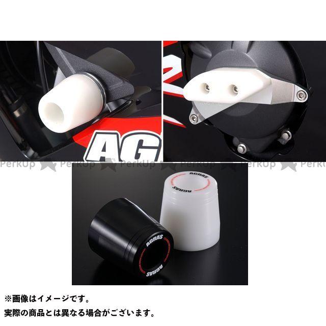 アグラス CBR954RRファイヤーブレード レーシングスライダー 3点SET カラー:ジュラコン/ホワイト タイプ:ロゴ有 AGRAS