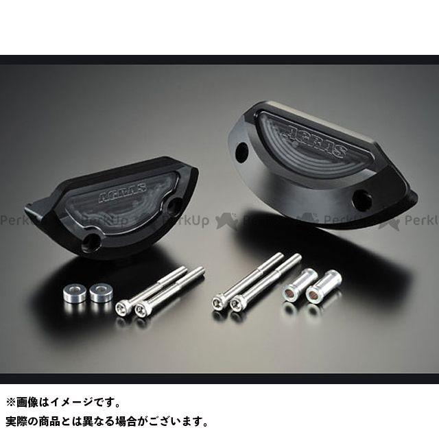 アグラス CB1300スーパーフォア(CB1300SF) レーシングスライダー ケーシカバーSET B カラー:ブラック AGRAS