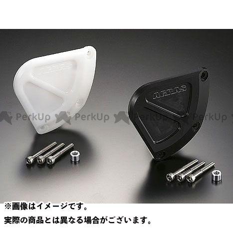 アグラス CBR1000RRファイヤーブレード レーシングスライダーR クラッチタイプ カラー:ホワイト AGRAS