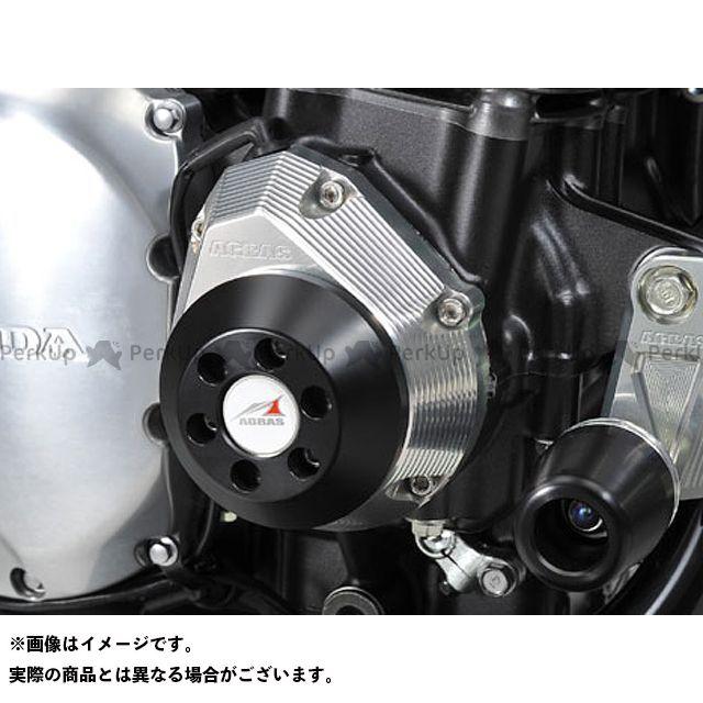 アグラス CB1100 レーシングスライダー パルサーC カラー:ジュラコン/ホワイト AGRAS