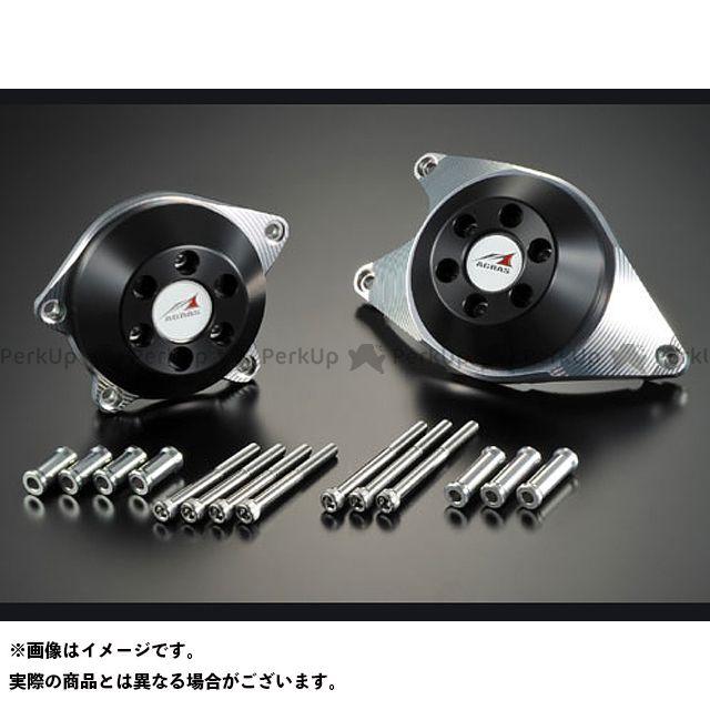 【エントリーで最大P21倍】アグラス CB1100 レーシングスライダー ケースカバーSET A カラー:ジュラコン/ホワイト AGRAS