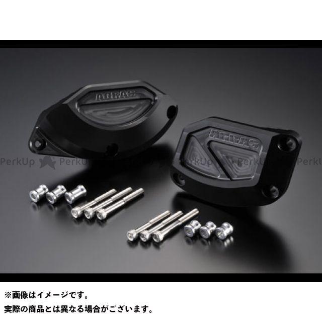 【無料雑誌付き】アグラス YZF-R1 レーシングスライダー ケースカバーSET B カラー:ブラック AGRAS