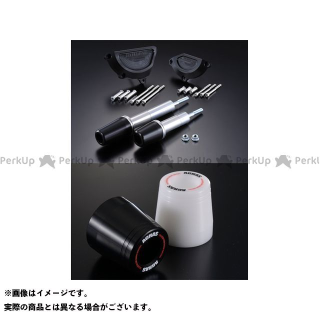 【無料雑誌付き】アグラス GSX1400 レーシングスライダー 4点SET カラー:ジュラコン/ホワイト タイプ:ロゴ有 AGRAS
