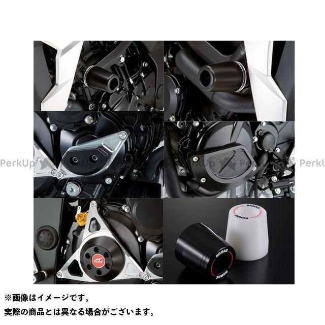 アグラス GSR750 スライダー類 レーシングスライダー 5点SET フレームφ50+スターターA+ジェネレーターB+クラッチ タイプ2 ジュラコン/ブラック ロゴ有