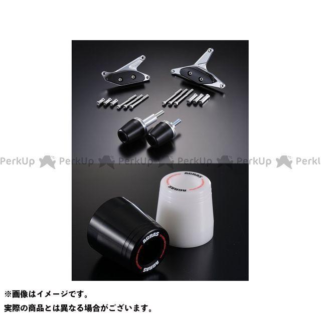 アグラス ニンジャZX-10R レーシングスライダー 4点SET A カラー:ジュラコン/ブラック タイプ:ロゴ有 AGRAS