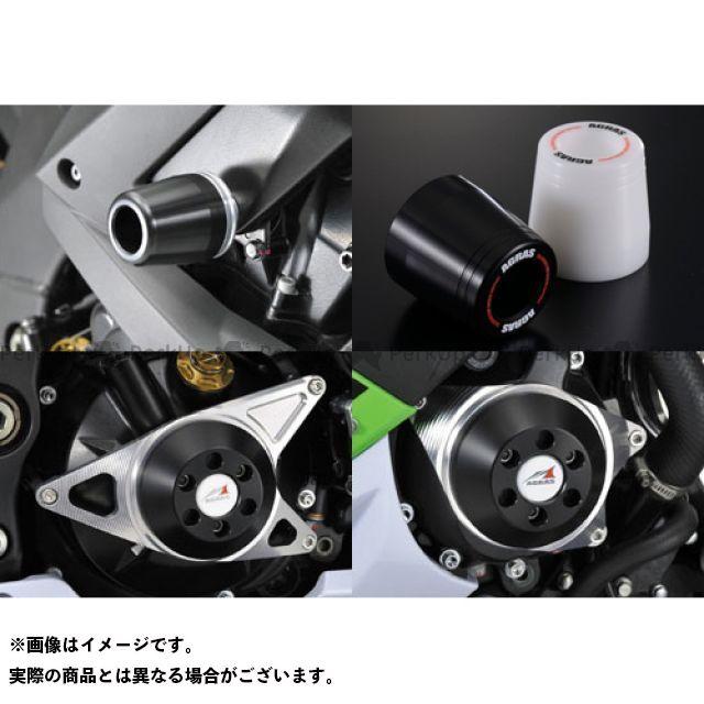 アグラス ニンジャZX-10R レーシングスライダー 4点SET カラー:ジュラコン/ブラック タイプ:ロゴ有 AGRAS