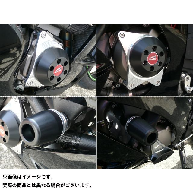 アグラス ニンジャZX-10R レーシングスライダー 4点SET C カラー:ジュラコン/ブラック タイプ:ロゴ無 AGRAS