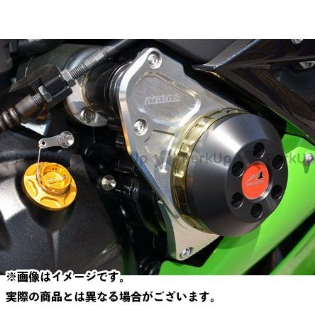 アグラス ニンジャZX-6R レーシングスライダー クランク カラー:シルバー/ホワイト AGRAS