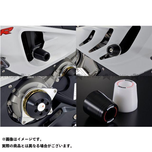 【エントリーで更にP5倍】アグラス S1000RR レーシングスライダー 3点SET フレーム+ジェネレーターA カラー:シルバー/ブラック タイプ:ロゴ有 AGRAS