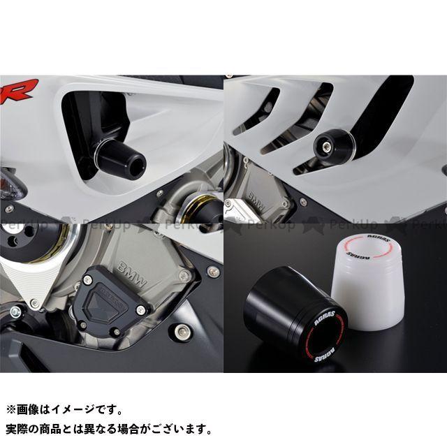 アグラス S1000RR スライダー類 レーシングスライダー 3点SET フレーム+クランクB ジュラコン/ホワイト ロゴ有