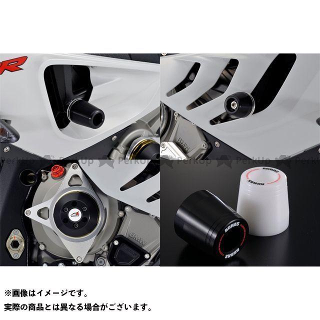 アグラス S1000RR レーシングスライダー 3点SET フレーム+クラッチ カラー:シルバー/ホワイト タイプ:ロゴ有 AGRAS