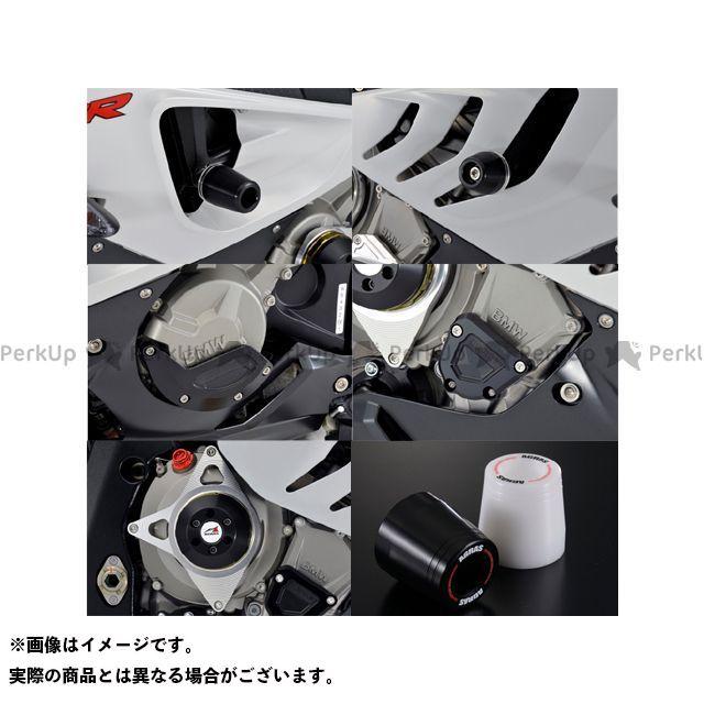 アグラス S1000RR スライダー類 レーシングスライダー 5点SET フレーム+ジェネレーターB+クランクB+クラッチ シルバー/ホワイト ロゴ有