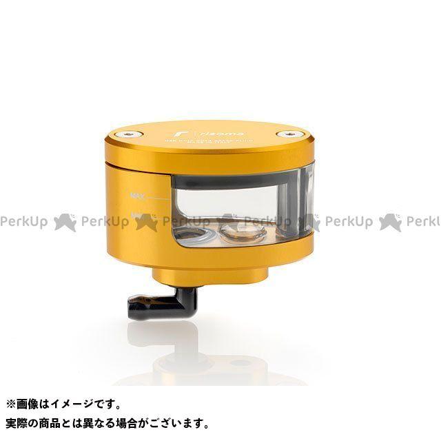 リゾマ 汎用 マスターシリンダー フルードタンク Next CTM125 for Mineral Oil ゴールド