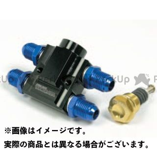 SP武川 汎用 ラジエター関連パーツ インラインサーモユニットキット(#6ホース用)