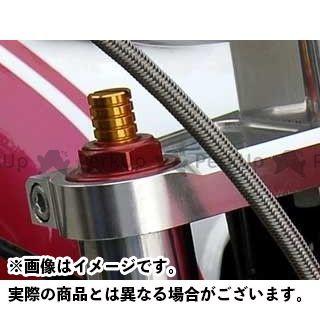 アグラス エイプ100 エイプ50 フロントフォークイニシャルアジャスター カラー:レッド AGRAS