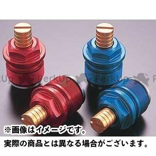 アグラス NSR50 NSR80 30パイフロントフォークイニシャルアジャスター カラー:ブルー AGRAS