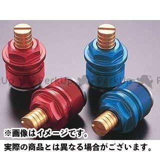 アグラス NSR50 NSR80 30パイフロントフォークイニシャルアジャスター カラー:シルバー AGRAS