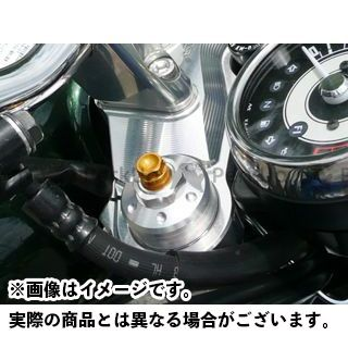 アグラス W800 フロントフォークイニシャルアジャスター AGRAS