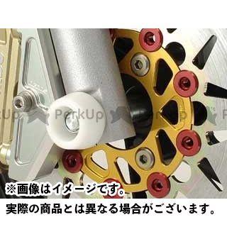 アグラス NSR50 NSR80 その他サスペンションパーツ フロントアクスルプロテクター コーンタイプ ジュラコン製 ホワイト