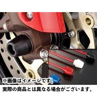 アグラス CBR1000RRファイヤーブレード CBR954RRファイヤーブレード その他サスペンションパーツ フロントアクスルプロテクター コーンタイプ アルミ レッド