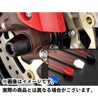 アグラス CBR1000RRファイヤーブレード その他サスペンションパーツ フロントアクスルプロテクター コーンタイプ ジュラコン ブラック