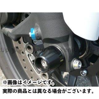 アグラス CB1000R その他サスペンションパーツ アクスルプロテクター コーンタイプ ジュラコン ホワイト